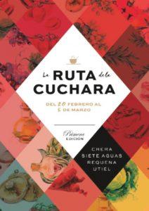 """Utiel participa en la primera edición de la """"Ruta de la Cuchara"""""""