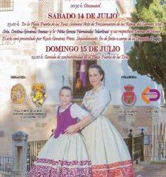 Fiestas del Carmen, 13, 14 y 15 de Julio
