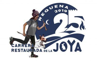 """El Club Atletismo Requena organiza la XXV Edición de la Carrera Restaurada de """"la Joya"""""""